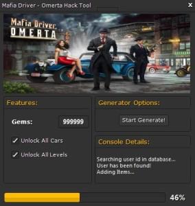 Mafia Driver Omerta Hack Tool