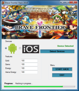 Brave Frontier cheat
