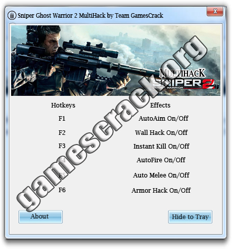 Sniper Ghost Warrior 2 Hack