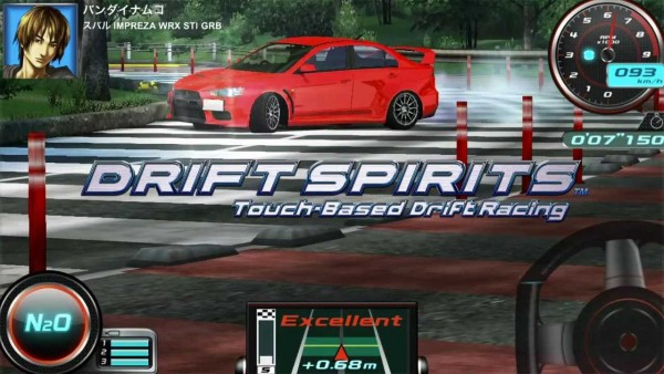 Drift Spirits Hack Tool