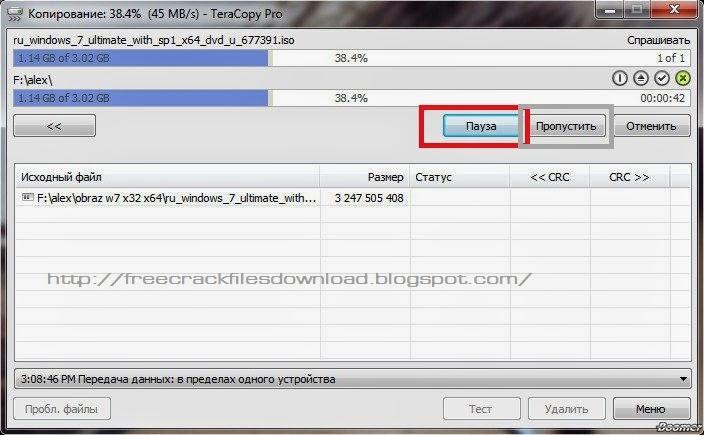 Windows 8 Teracopy 2.3 With Serial key