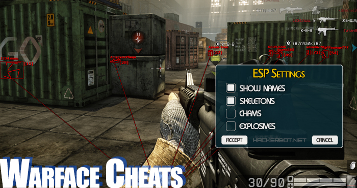 Warface Cheat