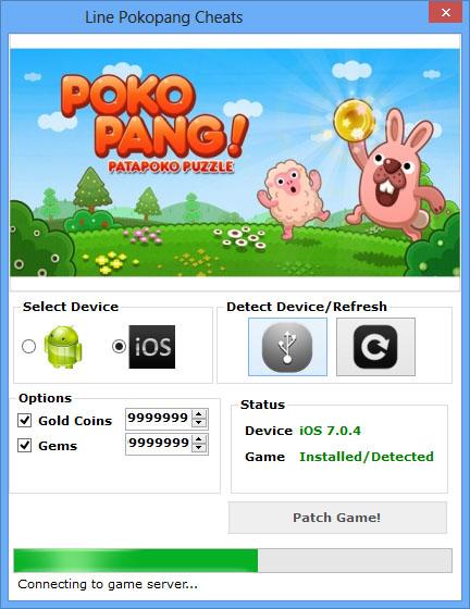 Line PokoPang Hack