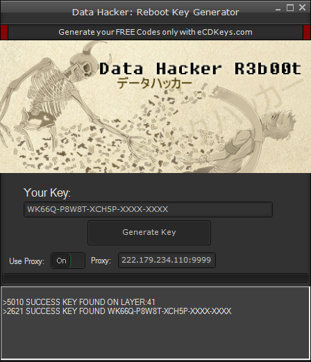 Data Hacker: Reboot cd-key