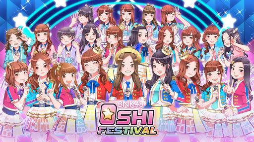 BNK48 Oshi Festival