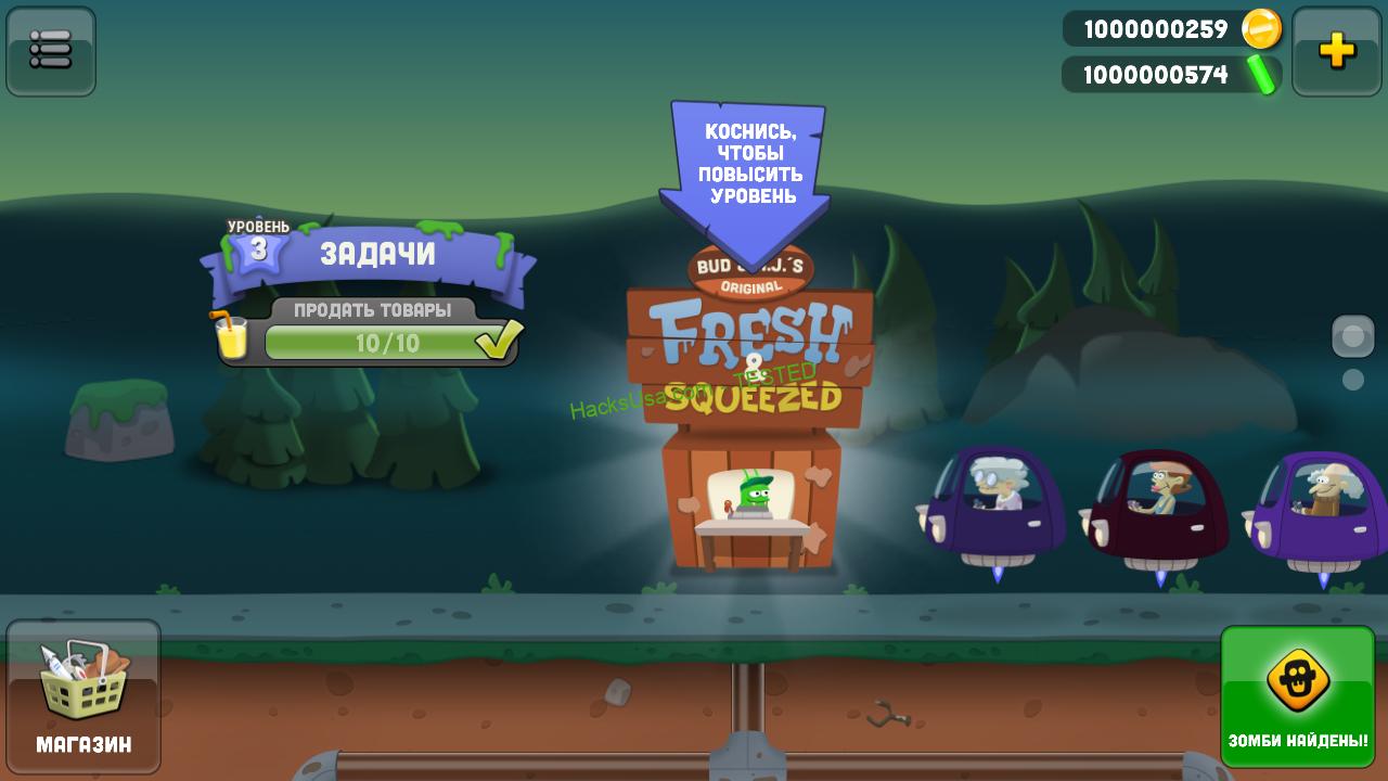 MOD Zombie Catchers Unlimited Money - VER. 1.0.27
