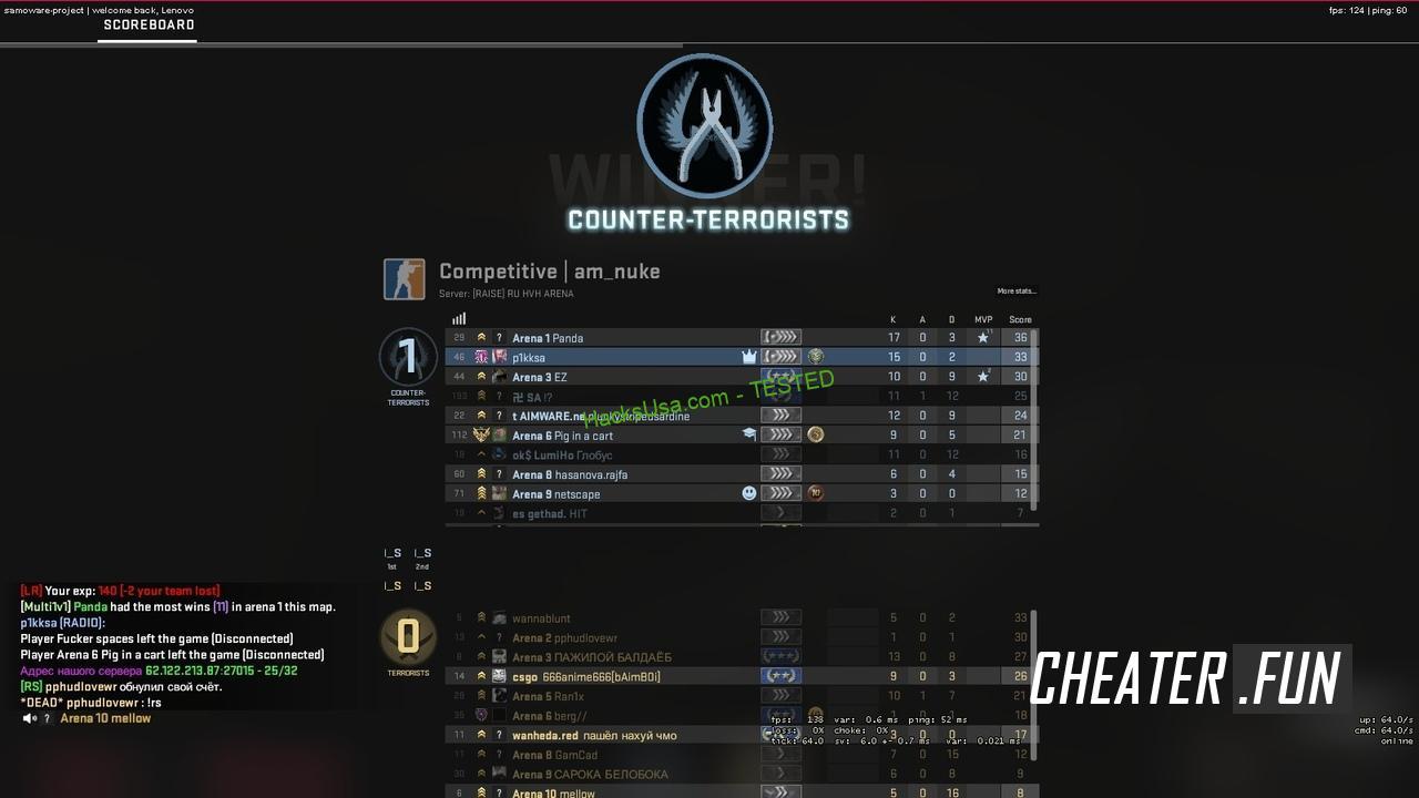 Counter-Strike: GO Samoware - private hack (crack) + rage cfg