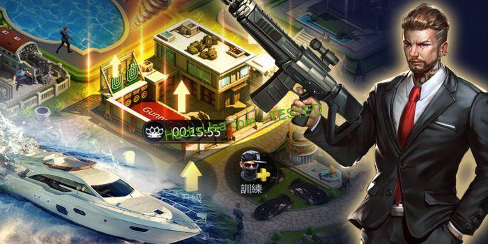 mafia city game apk