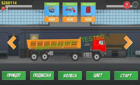 Trucker Real Wheels – Simulator Apk + Mod (Unlimited Money) for Android