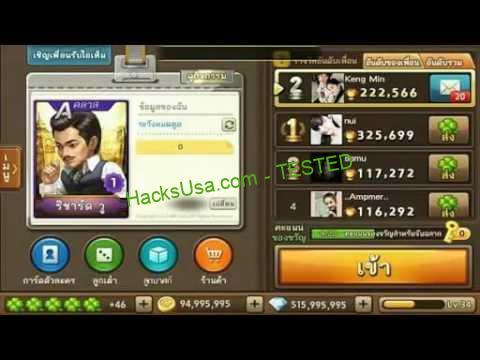 Line Get Rich Hack Unlimited Diamonds Unlock All Items